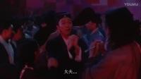 [1996周星驰][大内密探零零发][国语中字][1080P超清]_高清