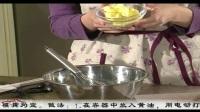 五仁月饼的做法 千层蛋糕 巧克力芝士蛋糕