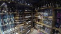 特拉圃派世界酒类超市