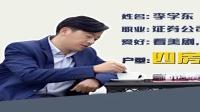 华为IT产品列表