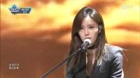 [杨晃] 韩国性感美女 孝敏 Hyomin(??) 最新单曲 Gold_超清