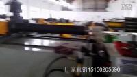75全自动弯管机视频 高铁窗户架,汽车排气管道,造船用管,多角度弯曲弯管机