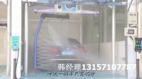 全自动电脑洗车机加盟开店洗车要多少钱