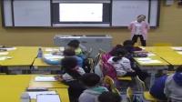 《小数乘整数》教学视频_标清