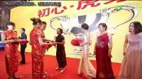 20160811百e国际上海财富盛典脂老虎健康减脂(肥)技术