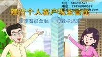 鄂州企业培训课件制作设计工作室-动画2D8ZJ