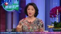 金星秀2017中国式相亲第二季最新众多性感暴露美女准备相...