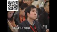 盟主俞凌雄教你网上创业引导新人网上运作如何起步 (8)