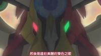 [字幕]游戏王ARC-V 145