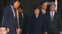 韩国检方申请批捕朴槿惠