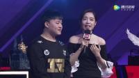 英雄联盟LOL2017LPL春季赛 Uzi颁奖典礼、粉丝solo赛