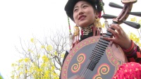 彝族美女月琴弹奏—《美姑调》.mpg