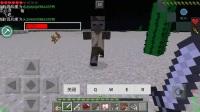 我的世界Minecraft PE模组生存 牛头酋长模组介绍
