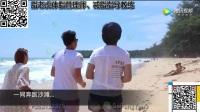 脂老虎健康减脂技术:百e国际泰国普吉岛之旅