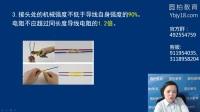 苏婷2017一建机电实务精讲班第17讲工业电气安装2.mp4