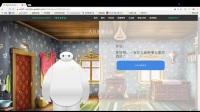 """2017年计算机应用能力大赛——""""解忧杂货店""""使用说明视频"""