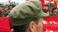2017年3月26日全国参战老兵等七千多人在广西龙州县烈士陵园举行祭拜英烈活动