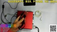 艾肯声卡uports 4 utrack 4Nano连接手机方法淘宝ID:88865081 微信:liujiagou电话:18942005973