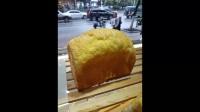 手撕面包的制作方法-福城桂派手撕面包