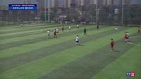 老体校vsa30.2017中青杯集锦-在线体育