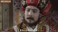 [大话西游157]唐僧也仇富