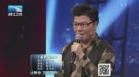 大王小王最新2017删减完整版小夫妻上节目吵架成了名人,看了录像视频变了个人耳边疯