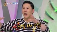 20170327 ??? ??? ?????【KBS2韩国综艺】E318