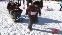 cctv4[中国新闻]吉林长白山:畅想雪上运动乐趣
