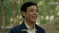 豫剧电影【尘封的军功章】张宝英、贾文龙主演