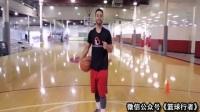 篮球课 提升控球能力的7个要诀 运动教学视频1 篮球技巧