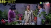 豫剧电影【倒霉大叔的新事】任宏恩、艾立领衔主演