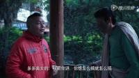 不吸烟喝酒的男人你要不要-华域影业-江晓玲珑