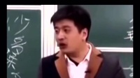 逗逼老师张雪峰告诉你网红被骂该如何还击,笑死了