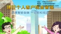 滨州flash课件制作设计工作室-动画6884R
