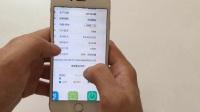二手的iphone6s都多少钱?网上买苹果手机靠谱吗?