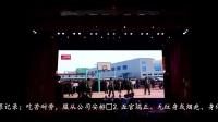 苏州保安部招聘宣传视频