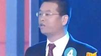 赢在中国第一赛季_3进2-ABC讲座网 全21讲