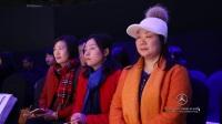 时尚买手沙龙(梅赛德斯-奔驰中国国际时装周2017/18秋冬系列)