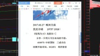 牛股预测 如何解套 涨停板 短线黑马 利好消息  600970 中材国际 强势涨停 (5)