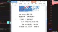牛股预测 如何解套 涨停板 短线黑马 利好消息  600970 中材国际 强势涨停 (9)