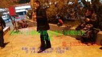 2017年3月28日魏团长唱的曲剧【寇准背靴下朝来】选段郑州大石桥爱心戏迷乐园戏迷乐园魏团长是13253572262