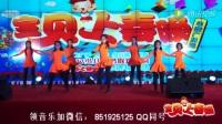 2017宝贝上春晚幼儿舞蹈视频大全《拉丁舞》幼儿舞蹈视频2017最新