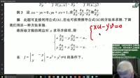 华奥数学第11课本讲巩固第5题
