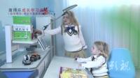 台湾康博乐儿童家具.mpg