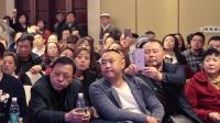 中控国融实体积分平台上线运营新闻发布会