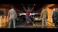 《蜘蛛侠:英雄归来》或将成为与《复仇者联盟》合作的绝唱?