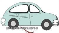 车问答-新手提车验车 应该注意些什么?