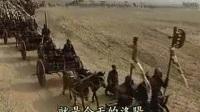 1周幽王烽火戏诸侯_标清 00_41_50-00_42_33