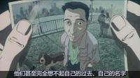 【牛叔】日本动漫巅峰之作《攻壳机动队》无法复制的传奇