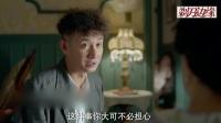 剃刀边缘电视剧全集 文章马伊琍 吻戏16集